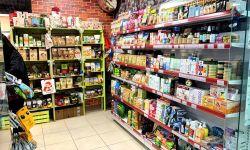 Магазин соевых продуктов