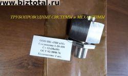 Гайка ОСТ 92-3905-76