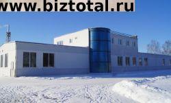 Продажа современного молочного завода