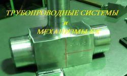Тройник ГОСТ 22822-83 Ру до 100МПа