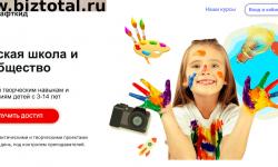 Продается Онлайн Школа рисования и творчества для детей