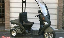 Скутер трайк Honda Gyro Canopy-2 TA03