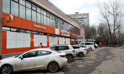 Продажа действующего арендного бизнеса р-н Очаково-Матвеевское, г. Москва