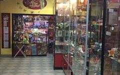 Отдел сувенирной продукции