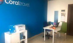 Турагентство под франшизой Coral Travel