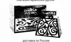 Оптово-розничная компания парфюмерии
