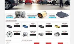 Действующий топовый интернет-магазин для Porsche
