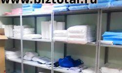 Интернет магазин по доставке материалов для клиник и салонов красоты