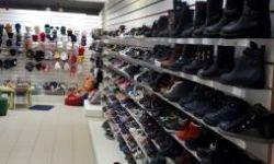 Рабочий магазин детской обуви