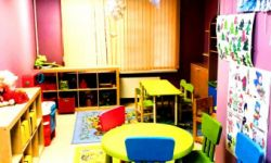 Детский центр и сад полного дня