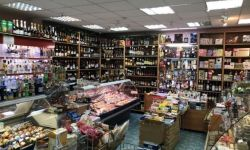 Магазин продукты/алкоголь