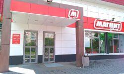 Арендный бизнес в Рязанской области. Торговое здание с якорным арендатором