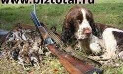 Действующая агрофирма и охотничье хозяйство