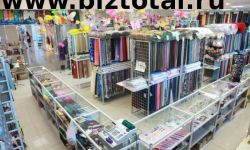 Отдел товаров для шитья