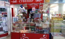 Продажа Сувенирного отдела
