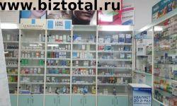 Аптека  в 10-ти минутах от метро