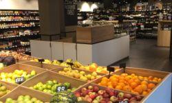Супермаркет рядом с метро