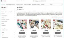 Интернет-магазин товаров для скрапбукинга