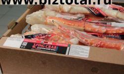 Интернет-магазина рыбы и морепродуктов и производственный цех