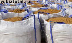Продается производство кирпичной крошки и строительных смесей по цене оборудования и остатков