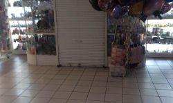 Сувениры, воздушные шары и упаковка подарков