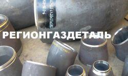 Отвод ст. 10Х17Н13М2Т ОСТ 34-10-418-90