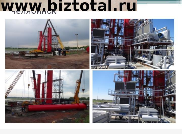 Продажа действующего бизнеса мини НПЗ г Челябинск