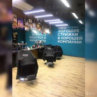 Мужская парикмахерская (барбершоп)