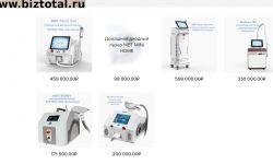 E-commerce магазин косметологического оборудования