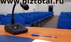 Действующий бизнес в сфере конференц услуг