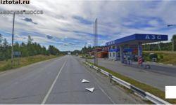 Действующая АЗС в Московской области (АЗС и земля в собственности)
