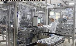 Завод пищевых продуктов
