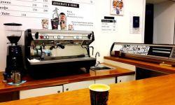 Кофе с собой у метро
