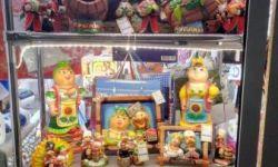Магазин кубанских сувениров