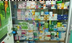 Аптека в непосредственной близости от метро в жилом доме