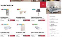 Интернет магазин мебели с шоу-румом
