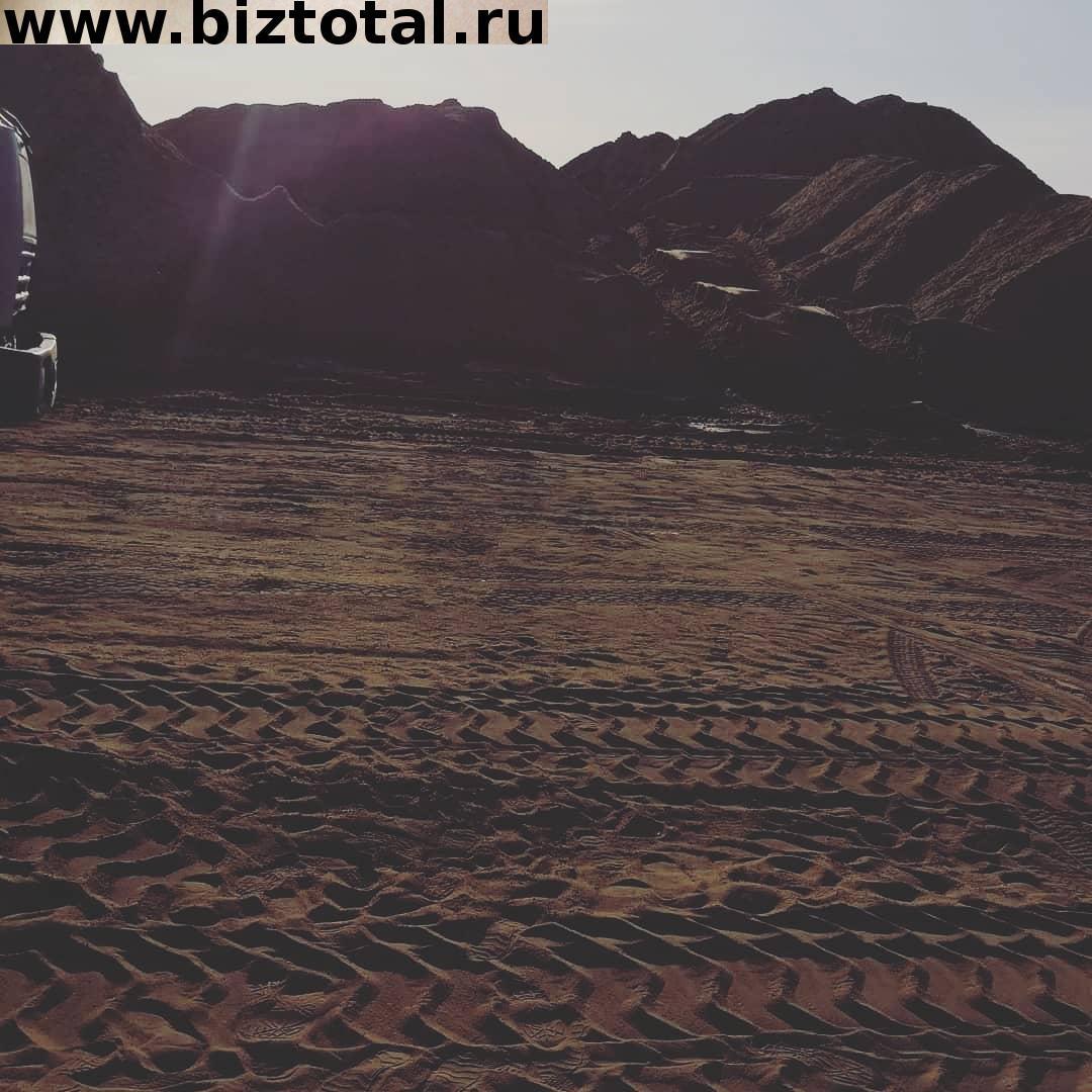 Продается действующий песчанный карьер