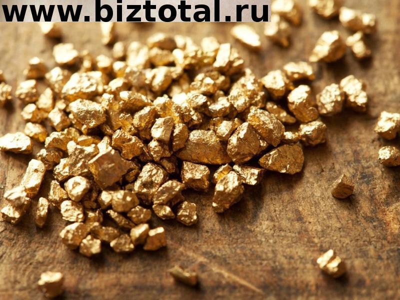 Продаётся месторождение золота