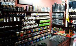 Магазин всё для кальяна