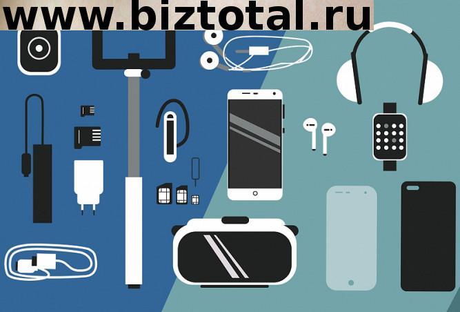 Оптовый интернет-магазин мобильных аксессуаров