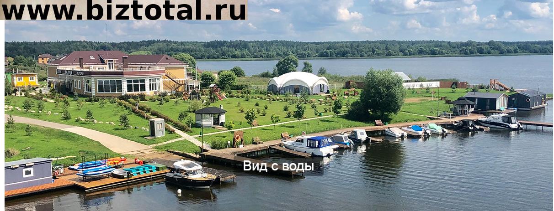 Продам семейный отель для отдыха на большой воде
