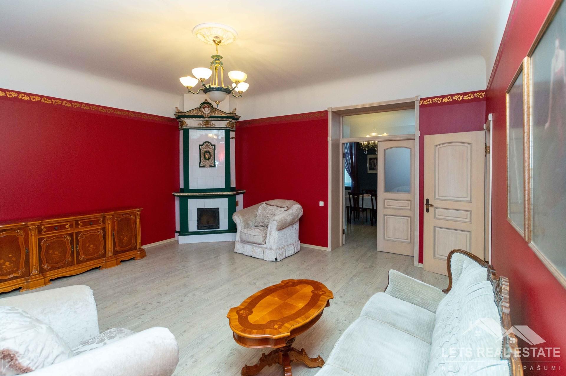 5-комнатная квартира, Ул.Дзирнаву 62, Центр, Рига, Латвия.