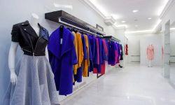 Салон модной одежды