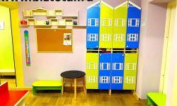 Детский сад / детский центр