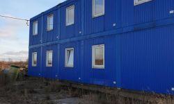 Производственный комплекс (складские и офисные помещения)
