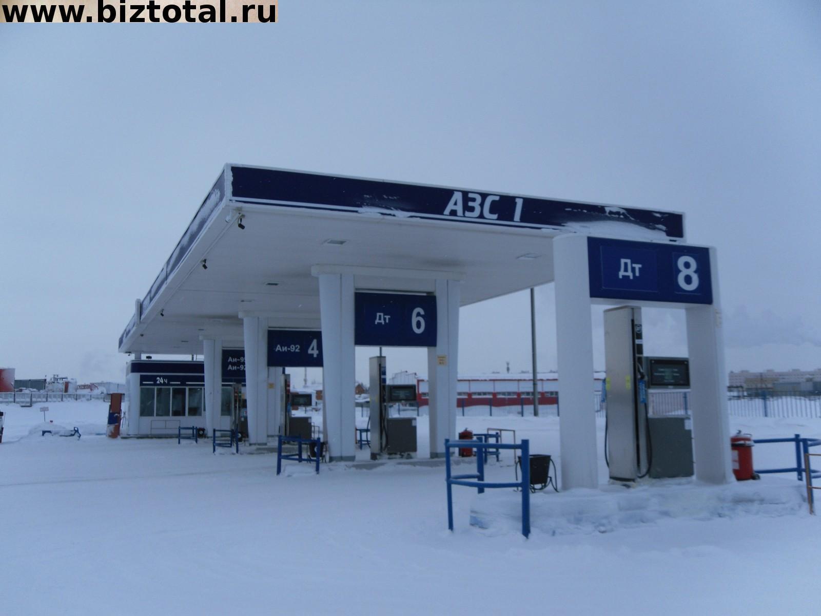 Продается сеть АЗС с нефтебазой и спецтехникой в Новом Уренгое