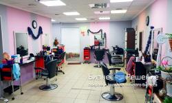 Салон красоты - парикмахерская