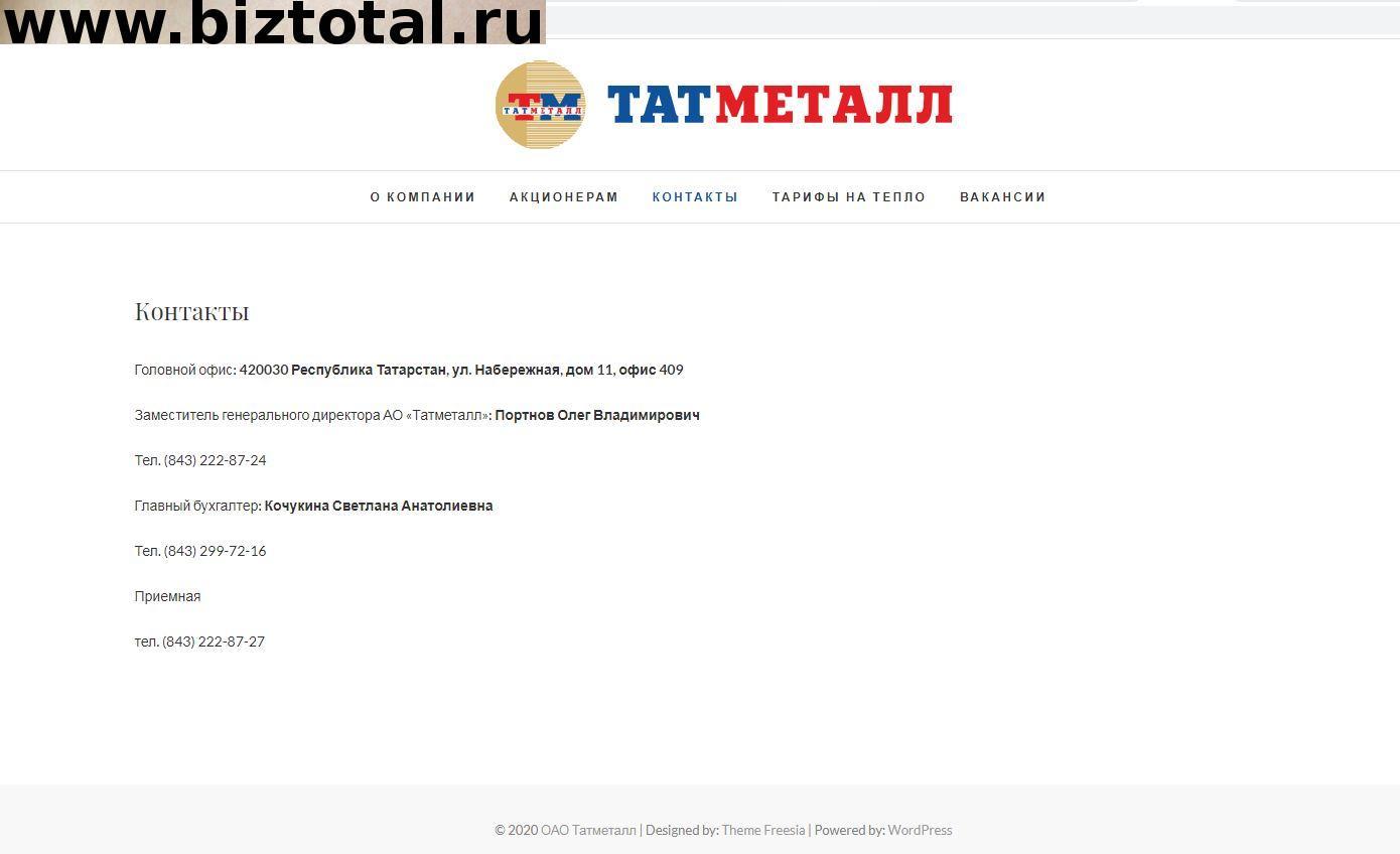 Продаю часть бизнеса в Казани