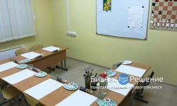 Детский развивающий центр в ЮВАО