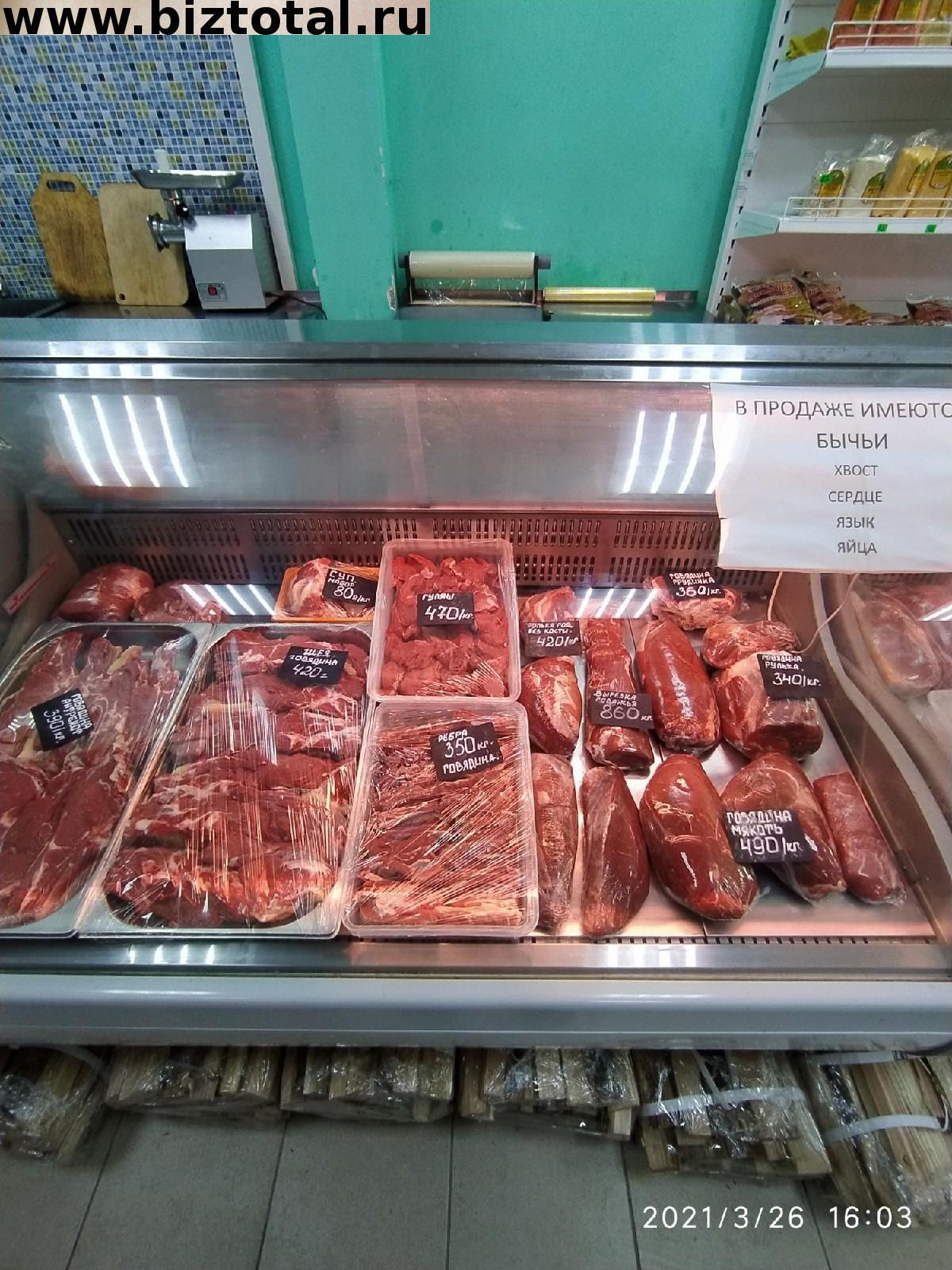 Фермерский магазин мяса